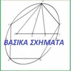 kalymma.com eshop | Καλύμματα Καπάκια Λεκάνης Τουαλέτας|Ολα τα σχήματα