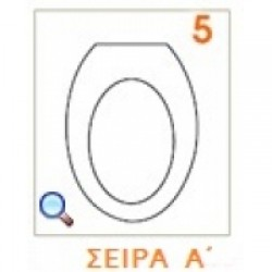 ΚΑΠΑΚΙΑ ΚΑΛΥΜΜΑΤΑ ΛΕΚΑΝΗΣ ΣΧΗΜΑ 5